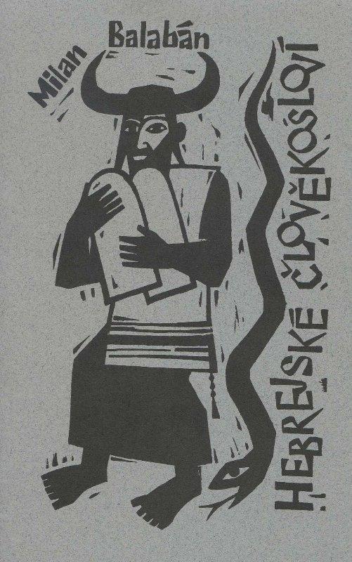 Hebrejské člověkosloví