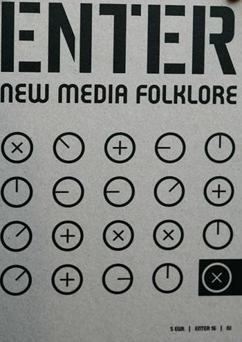Enter No. 16 - Súčasný (new) media art nielen z východného (o)kraja