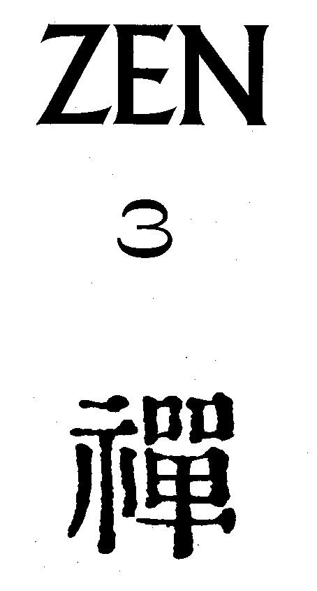 Zen 3