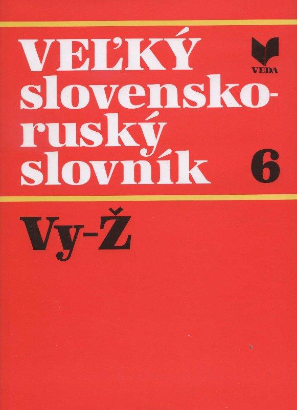 Veľký slovensko-ruský slovník 6 - Vy-Ž