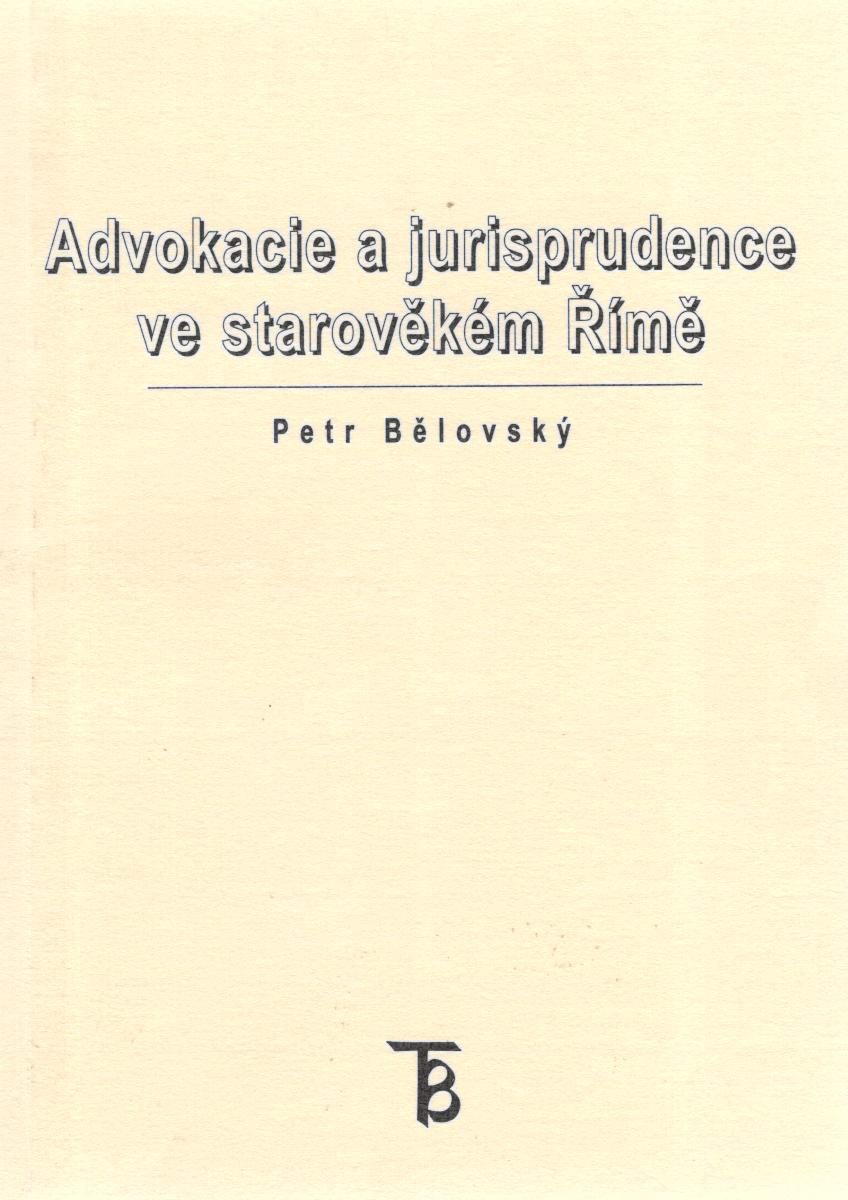 Advokacie a jurisprudence ve starověkém Římě