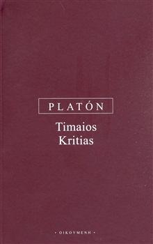 Timaios - Kritias