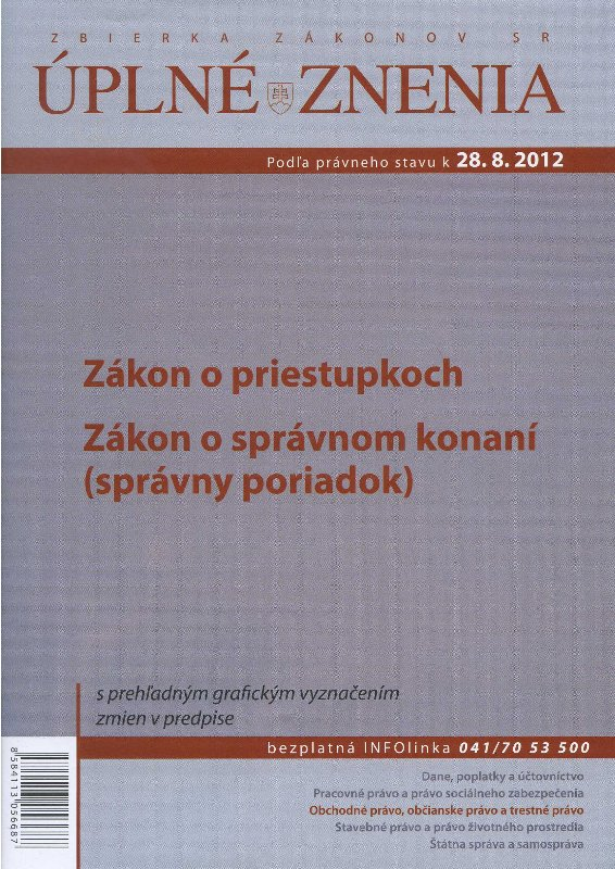 UZZ 2012 Zákon o priestupkoch, Zákon o sravnom konani