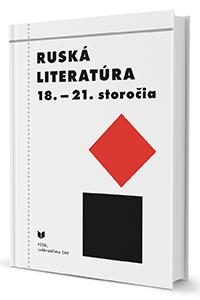 Ruská literatúra 18.- 21.storočia
