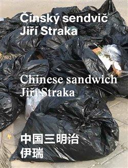Čínský sendvič / Chinese sandwich