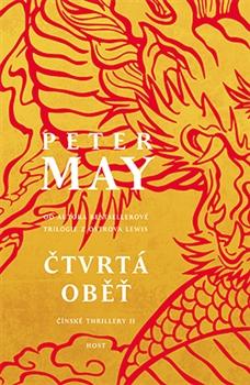 Čtvrtá oběť - Čínské thrillery 2