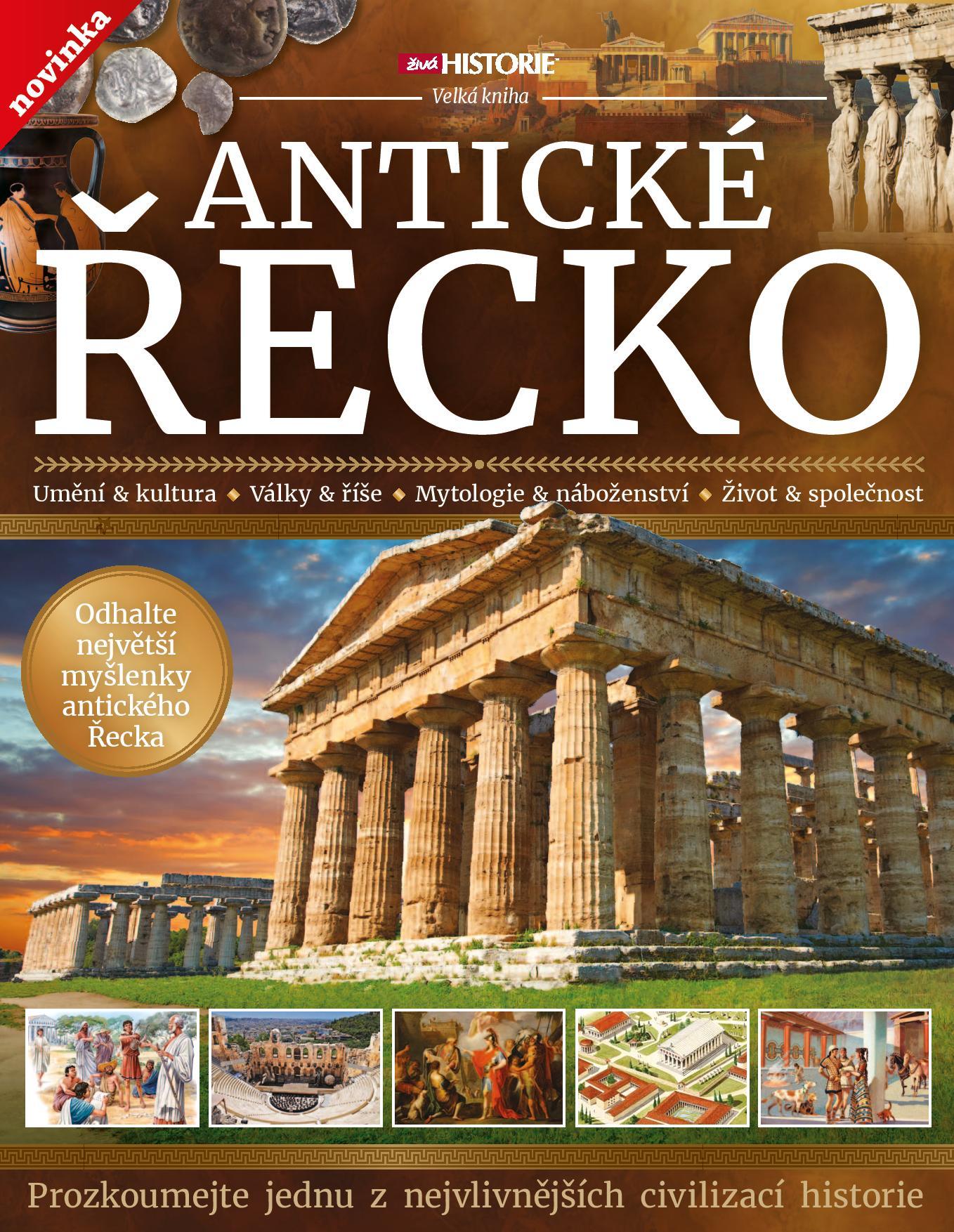 Antické Řecko - Prozkoumejte jednu z nejvlivnějších civilizací historie