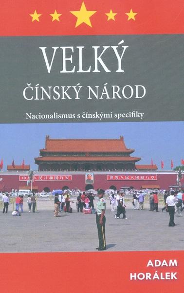 Velký čínský národ