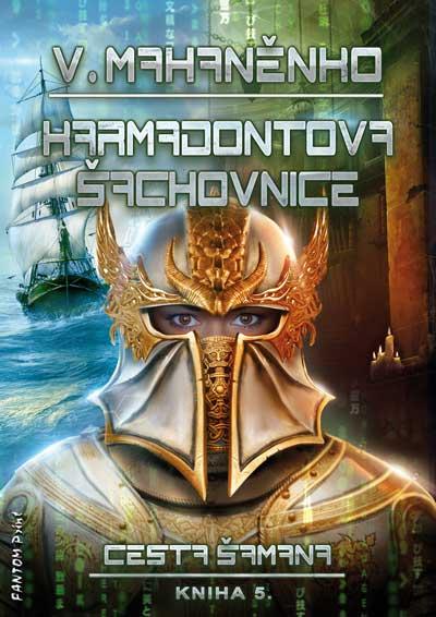 Kardamontova šachovnice