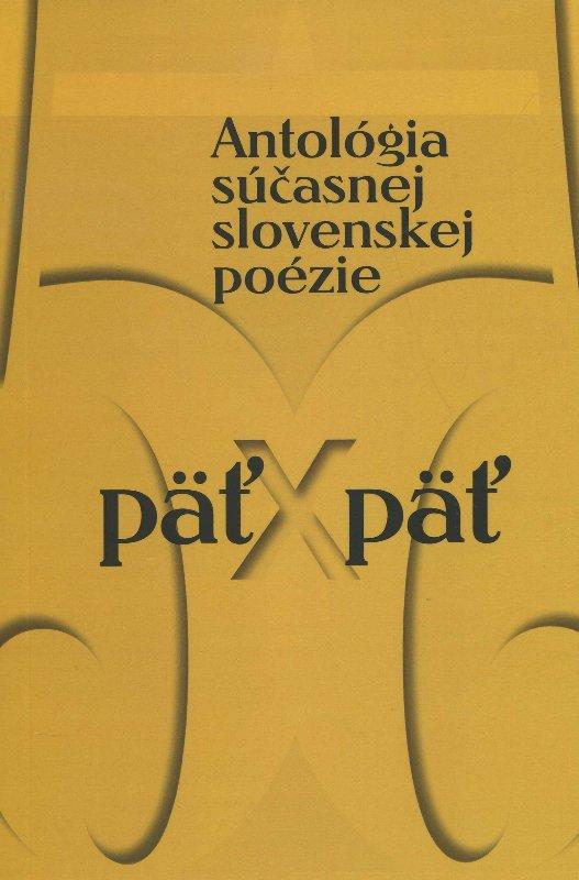 Päť x Päť - Antológia súčasnej slovenskej poézie