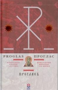 Proglas - Konštantín filozof - Sv. Cyril