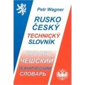 Rusko-český technický slovník