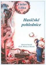 Hasičské pohlednice - Sdružení hasičů Čech, Moravy a Slezska