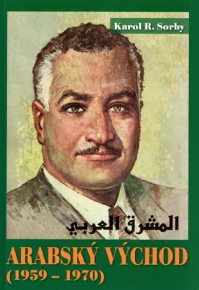 Arabský východ (1959-1970)